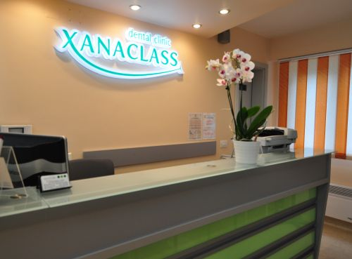 Xanaclass Dental Clinic poza 2