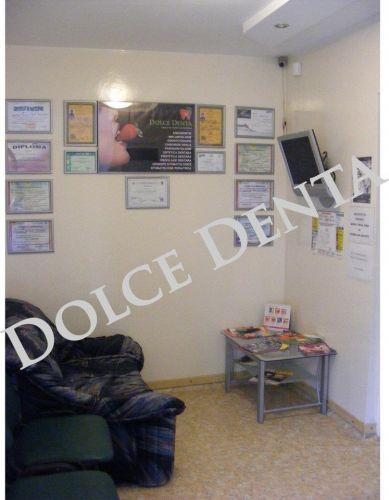 Centrul de Terapie si Sanatate OroDentara DolceDenta poza 7