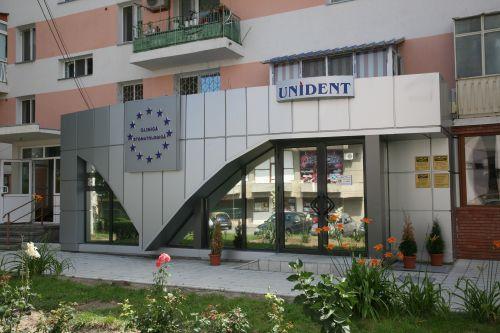 Clinica UNIDENT Tulcea poza 0
