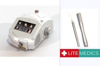 Laserul dentar - Un nou site iti explica tot ce trebuie sa stii